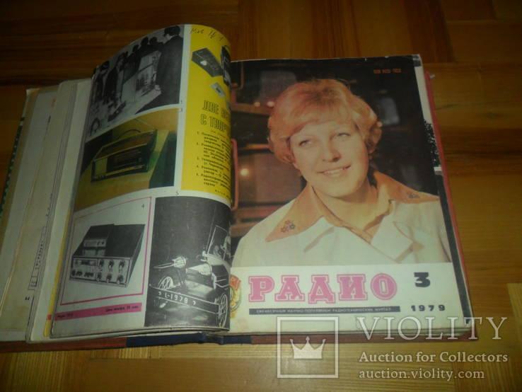 """Журнал""""Радио"""" за 1979 год 12 номеров полная подшивка, фото №6"""