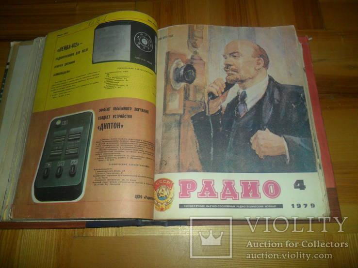 """Журнал""""Радио"""" за 1979 год 12 номеров полная подшивка, фото №7"""