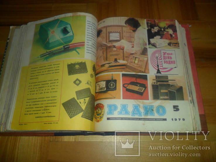"""Журнал""""Радио"""" за 1979 год 12 номеров полная подшивка, фото №8"""