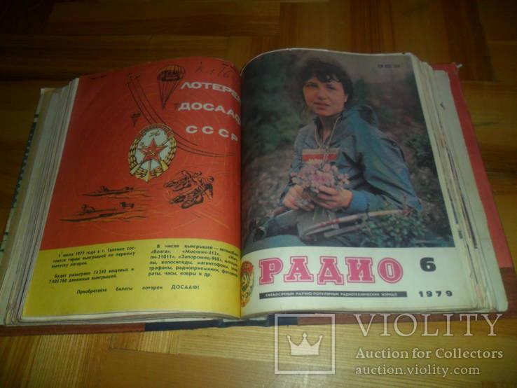 """Журнал""""Радио"""" за 1979 год 12 номеров полная подшивка, фото №9"""