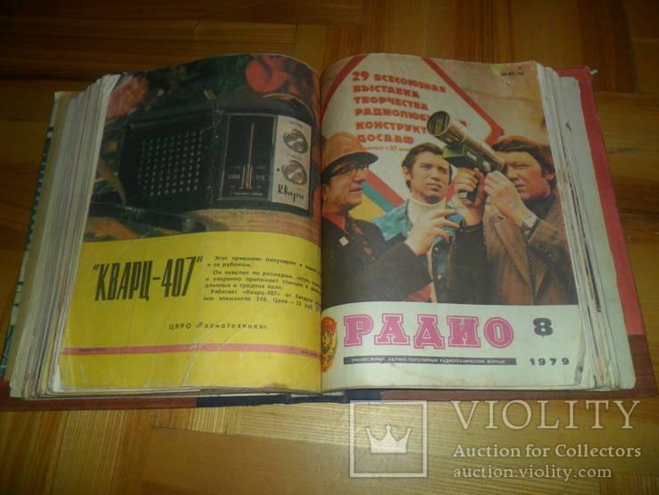 """Журнал""""Радио"""" за 1979 год 12 номеров полная подшивка, фото №11"""