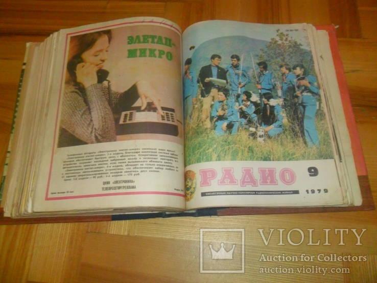 """Журнал""""Радио"""" за 1979 год 12 номеров полная подшивка, фото №12"""