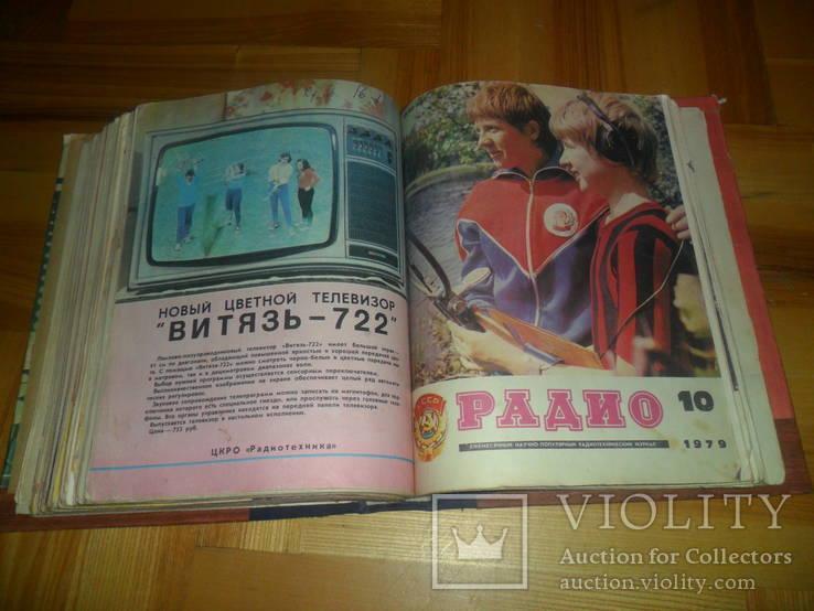 """Журнал""""Радио"""" за 1979 год 12 номеров полная подшивка, фото №13"""