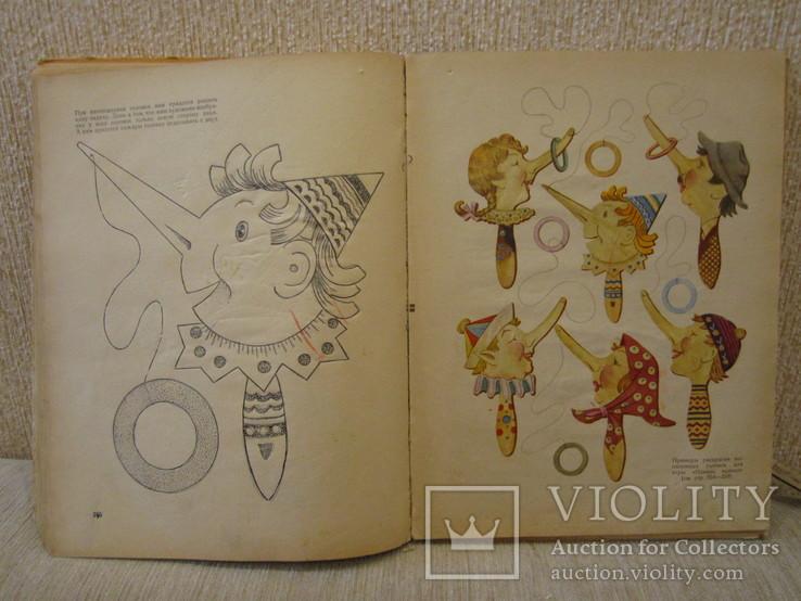 1958 год Своими руками изд.ЦК ВЛКСМ Молодая гвардия, фото №9