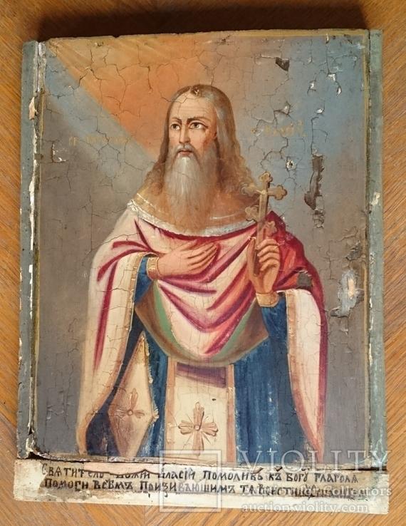 Икона Св. Мученник Власий с молитвой