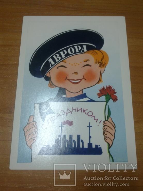 """Соловьев """"Слава Октябрю!"""" 1989, фото №2"""