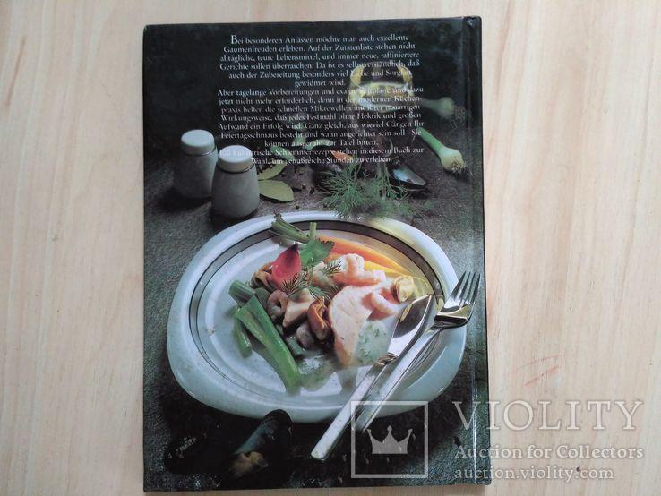 Кулинария, фото №6