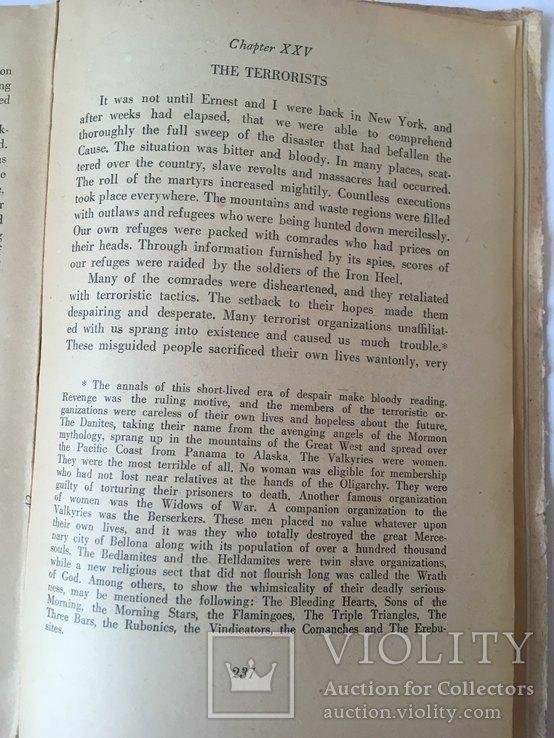 Джек Лондон 1948 год, фото №8