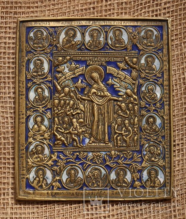 Иконка Всем скорбящим радость с Деисусом и др.святыми