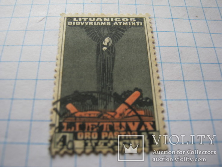 Марка 1 литас  Литуаника 1934, фото №6