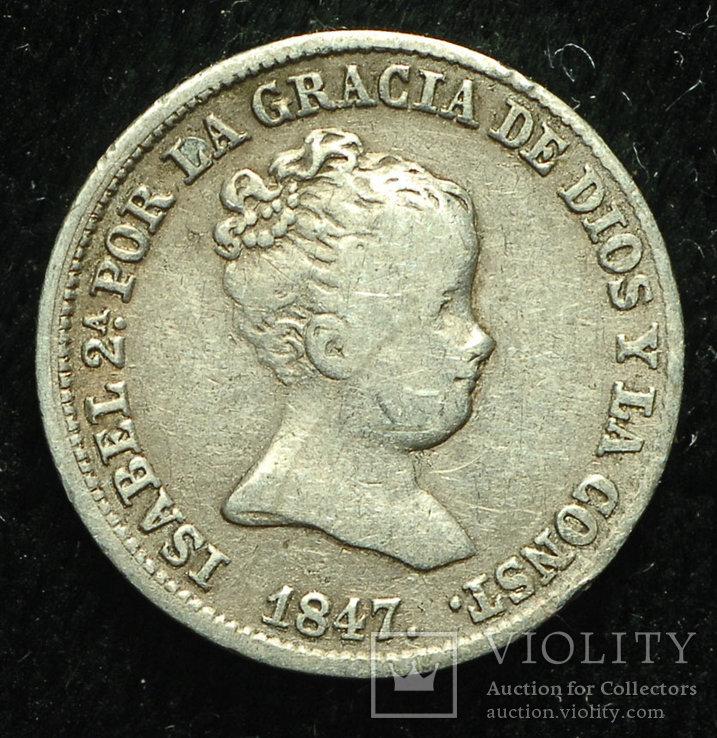 Испания 1 реал 1847 серебро