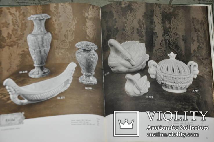 Каталог-Русские самоцветы -ювелирные изделия 1957 года, фото №8