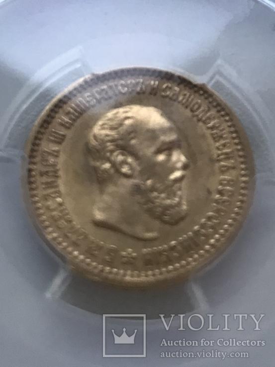 5 рублей 1889 года в мс-62
