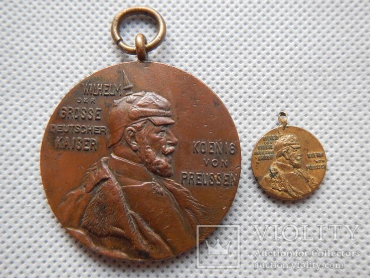 Две медали WILHELM DER GROSSE DEUTSCHER KAISER