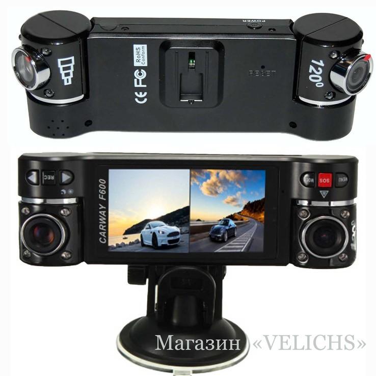 Видеорегистратор CARWAY F600 2 камеры ночная съёмка режим SOS