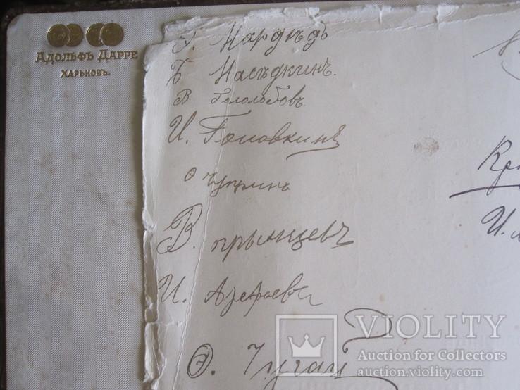 Папка с документом + Каталог типографии А. Дарре в Харькове., фото №9