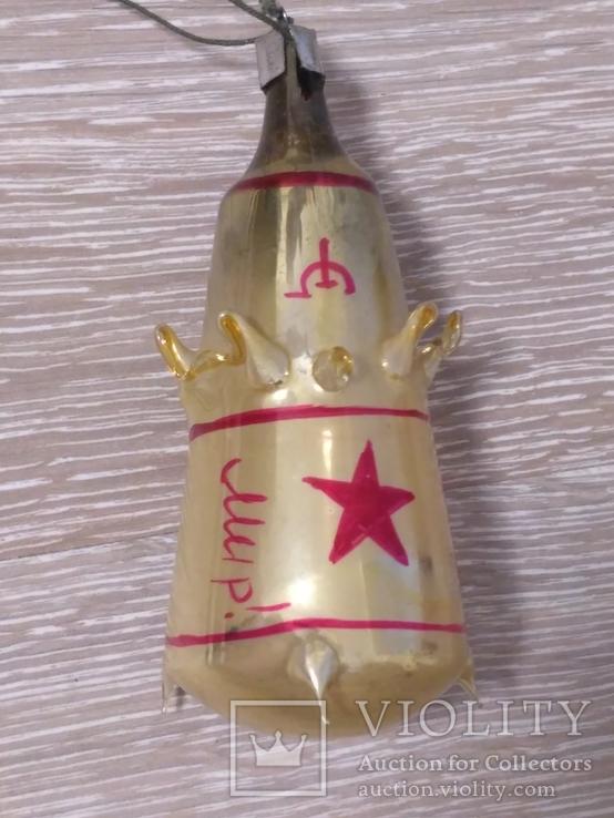 Елочная игрушка Ракета, старая, СССР, Мир
