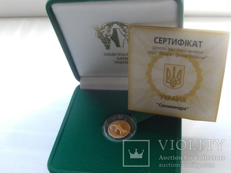 Монета 2 гривны, 2003г., Саламандра, золото, с сертификатом