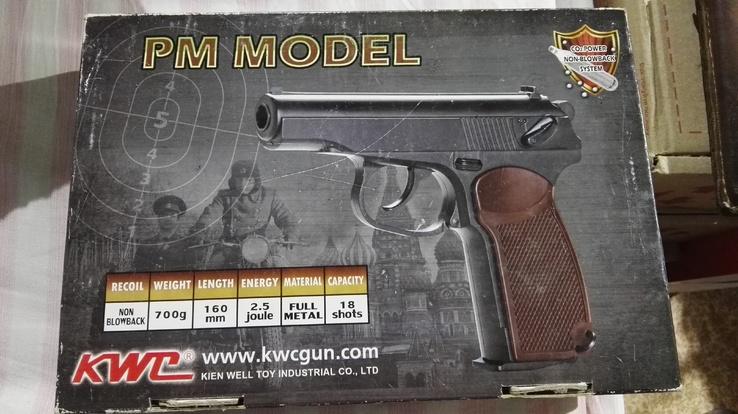 Пистолет ПМ (Макарова) 4,5 мм
