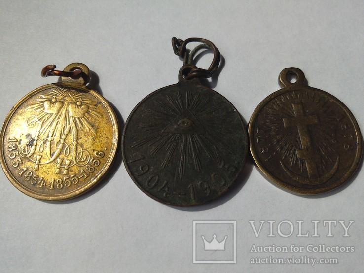 3 медали.