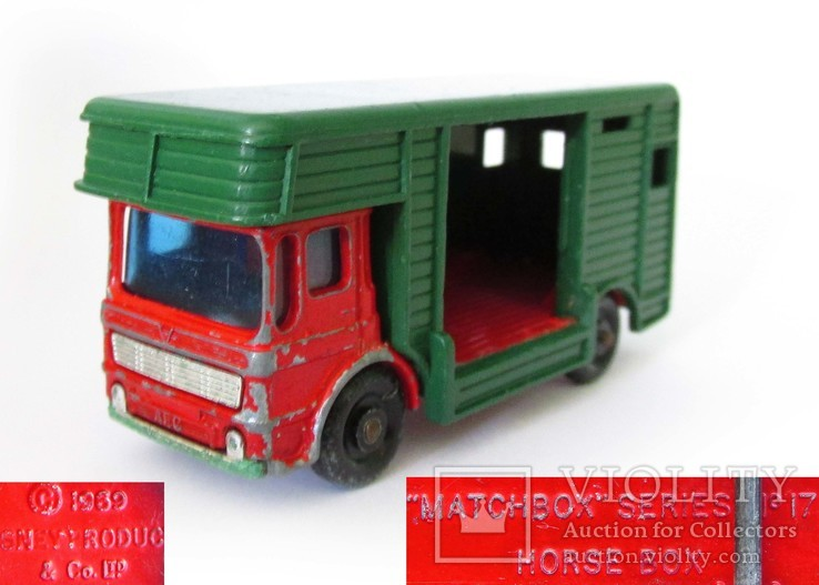MATCHBOX Матчбокс №17 Ergomatic Cab Horse Box коневоз England 1969 год., фото №2