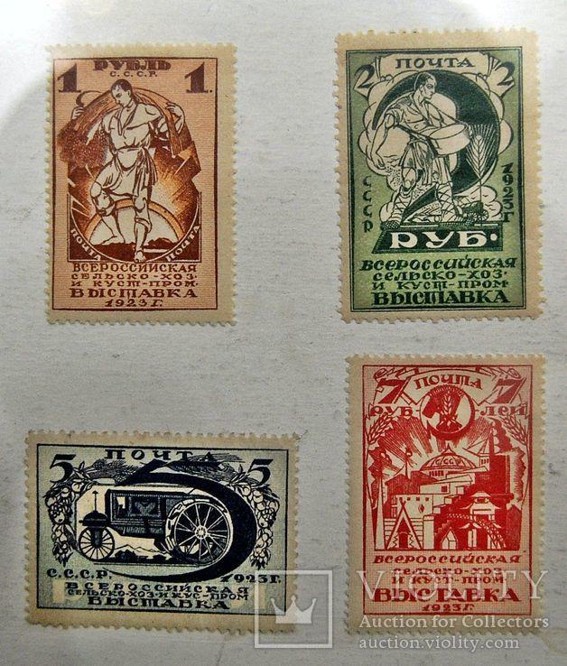 1923 г.в. С/Х выставка чистые клей оригинал