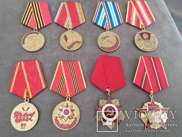 8 медалей Сажи Умалатовой, фото №2