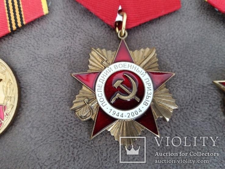 8 медалей Сажи Умалатовой, фото №7