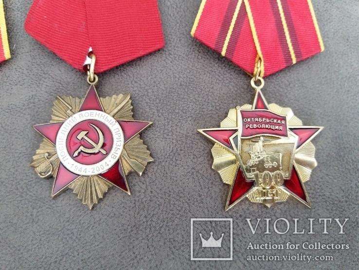 8 медалей Сажи Умалатовой, фото №8