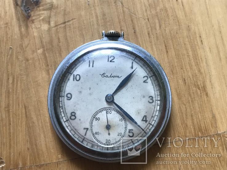 Карманные часы Салют