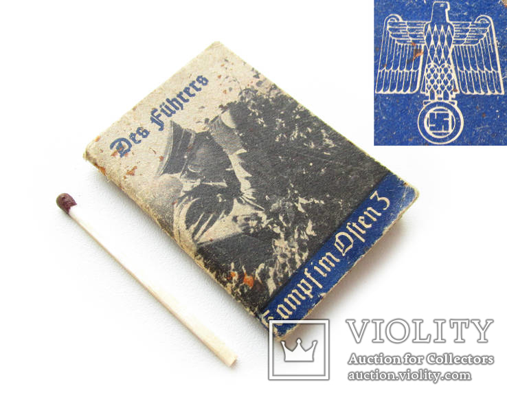 III REICH WHW ПРОПАГАНДА карманная книга Фюрер и Вермах Fuhrer Wermacht, фото №2