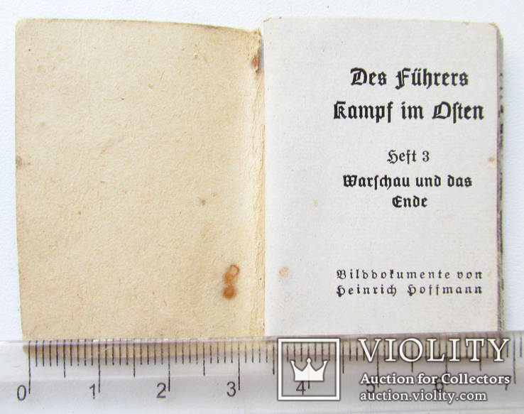 III REICH WHW ПРОПАГАНДА карманная книга Фюрер и Вермах Fuhrer Wermacht, фото №4