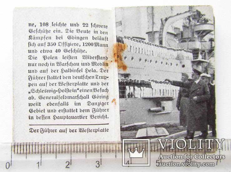 III REICH WHW ПРОПАГАНДА карманная книга Фюрер и Вермах Fuhrer Wermacht, фото №6