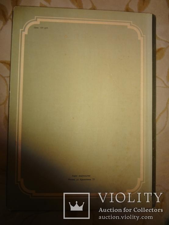 1949 Альбом рисунков обнаженных мужских тел Огромного формата 58 на 42 см., фото №10