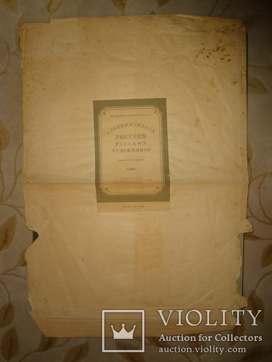 1949 Альбом рисунков обнаженных мужских тел Огромного формата 58 на 42 см., фото №11