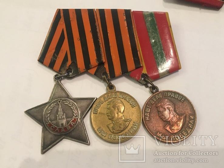 Орден и 2 медали