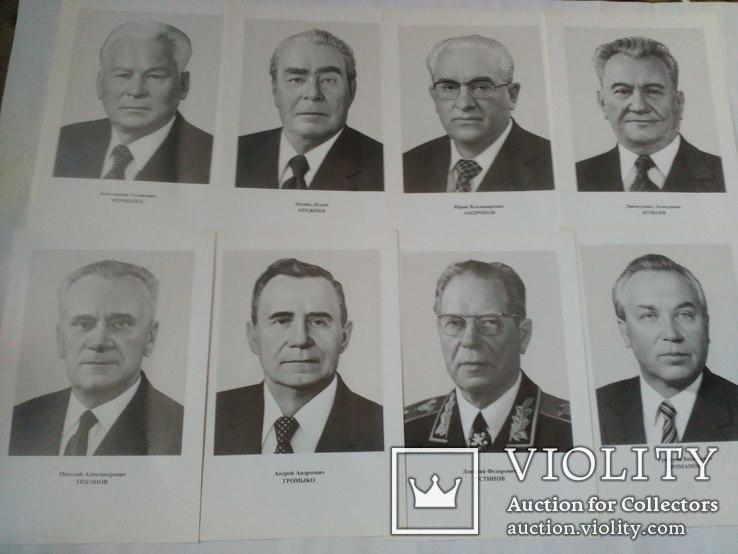 Фотопортреты членов и кандидатов в члены политбюро ЦК КПСС., фото №4