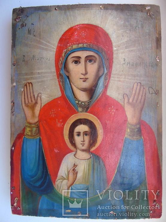 Икона Богородицы Знамение, фото №2