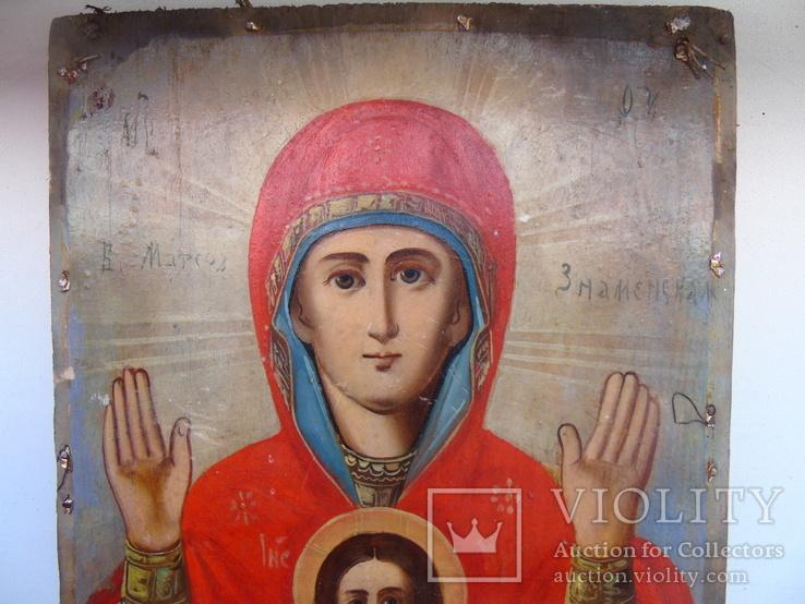 Икона Богородицы Знамение, фото №4