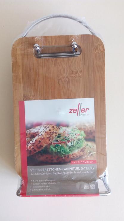 Набір обробних дощок Zeller 25264