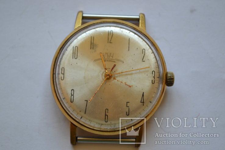 Часы Луч Ау 20 . Позолота.