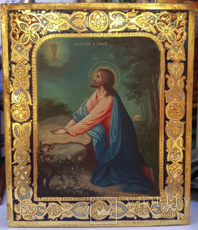 Икона 1907год Моление о чаше 14,5/17 см.