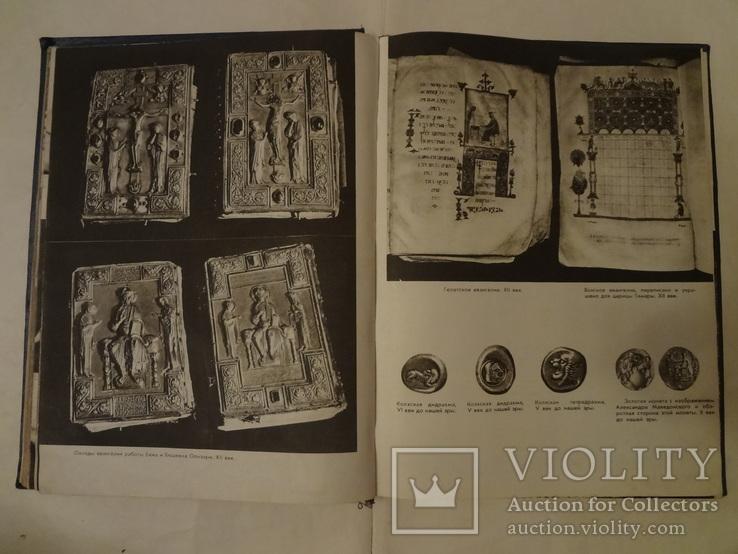 1959 Тбилиси - Столица Грузии Альбом Соцреализм
