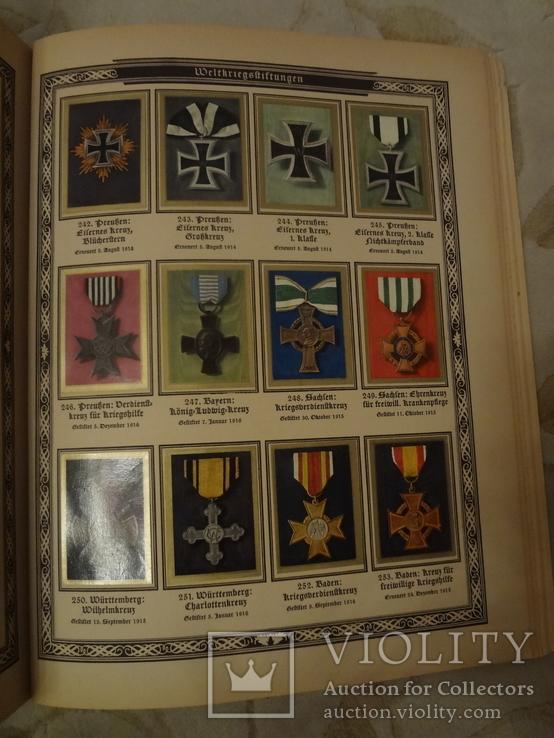 Альбом Орденов Крестов Огромный до Гитлеровских времен