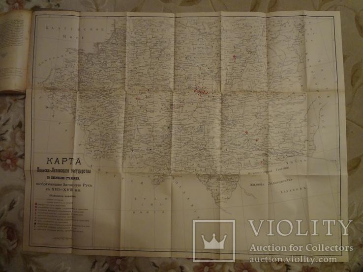 1916 Киев Монастыри Киевской Епархии с огромной картой 97 на 75 см.