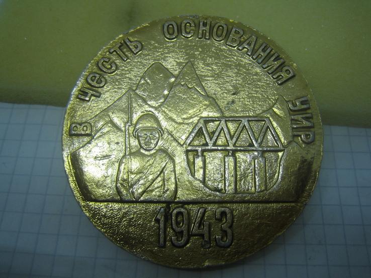 Медаль 1943 В честь основания УИР. 1983. Космос. ракета. Училище инструментальной разведки, фото №2