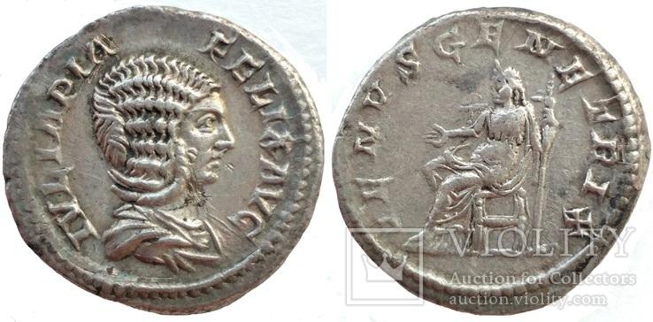 Денарий Юлия Домна 216 г н.э. (24_27)