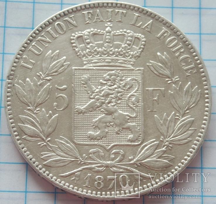 5 франков, Бельгия, 1870г.