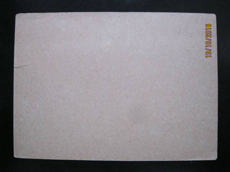 3 Рейх-бланк, фото №3