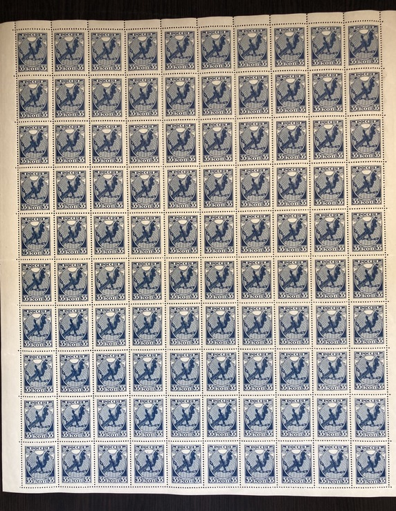 Лист марок 100 шт.
